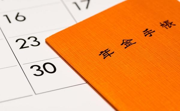 退職日と入社日が違うときの注意点